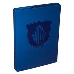 Einschubbox für A5  - Druckerei Lindner steht für: Ordner bedrucken, Ringordner bedrucken, Ringbücher bedrucken, Firmenordner bedrucken